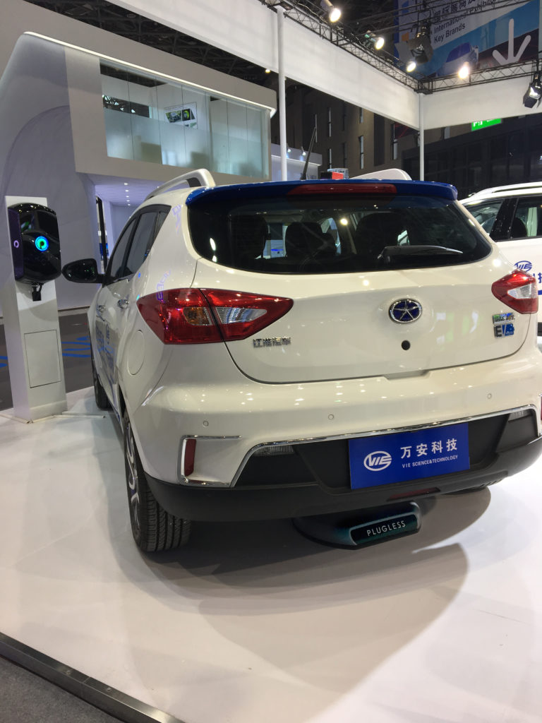 1st demonstration of wireless EV charging on a production EV made in China.